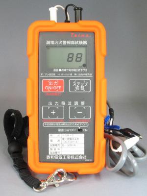 漏電火災警報器用試験器 RGR-2